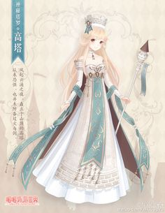 他的热门内容 Magna Anime, Kleidung Design, Nikki Love, Anime Dress, Character Development, Anime Outfits, Character Outfits, Fantasy Girl, Anime Style