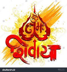 Photos Of Lord Shiva, Lord Shiva Hd Images, Hanuman Images, Shri Ram Wallpaper, Lord Shiva Hd Wallpaper, Mahakal Shiva, Shiva Art, Rudra Shiva, Krishna