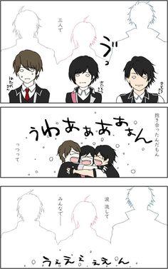 Kawaii Anime, Geek Stuff, Animation, Manga, Anime Boys, Cute, Idol, Pictures, Sexy