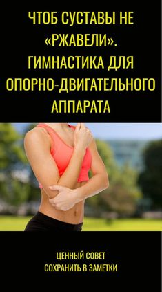 Fitness Diet, Health, Diet Exercise, Shape, Health Care, Salud