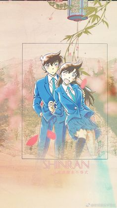 Is this Shinichi & Ran on their Kyoto trip? Shinichi may come to regret going on that trip as himself! (How long is Aoyama going to keep us waiting to find out?) 微博