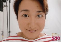 #嵐 #ARASHI #大野智 #20×5 #20th Vixx, Shinee, Seventeen, Handsome, Number, Boys, Baby Boys, Children, Senior Guys