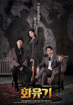 "This Korean Drama ""A Korean Odyssey - 화유기"" is about a contract of Son Oh-Gong with Seon-mi 25 years ago, entitling her to seek help from Son Oh-Gong whenever she calls him in exchange for letting him free, the two meet again in a fateful encounter. Lee Seung Gi, Cha Seung Won, Watch Korean Drama, Korean Drama Movies, Korean Actors, Korean Dramas, Korean Drama 2017, Kdrama, Drama Korea"
