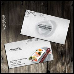 Black card psd templates free download card httpweilipic dining business card design to enjoy the hotel business card psd tempit computer business card information network technology business card design download reheart Image collections