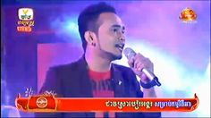 Thlae Thai-លេងចរិកដូចមាន់-ខោចេវថ្នេរ៥-Khmer Water Festival Concert-13 No...