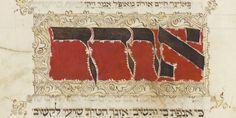 Siddur Tefilla, ein Schabbat-Gebetbuch aus dem 14. Jahrhundert.