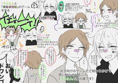 埋め込み Anime Furry, Cover Songs, Me Too Meme, Original Song, Vocaloid, Geek Stuff, Cute, Character, Rain