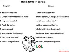 Bengali classes!