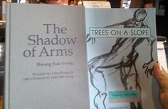 Books from Mccleod's bookstore in Vancouver...