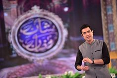 Media Tweets by Iqrar ul Hassan Syed (@iqrarulhassan)   Twitter