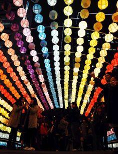 Korean Lantern Festival