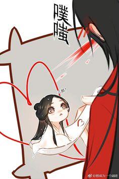 Fan Anime, Anime Princess, Manga Comics, Fujoshi, Anime Chibi, Funny Comics, Cute Drawings, Celestial, Blessed
