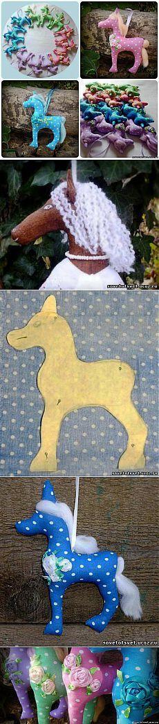 Мастер-класс – пошить лошадку, символ года - Игрушки своими руками - Мир рукоделия - Каталог файлов - Добрые советы- огород, сад, дом.