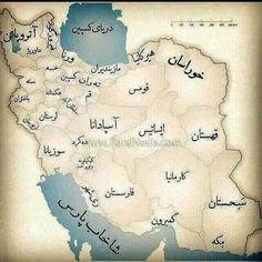 نقشه قدیم ایران