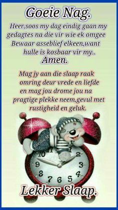 Best Quotes, Funny Quotes, Life Quotes, Evening Greetings, Evening Quotes, Goeie Nag, Afrikaans Quotes, Good Night Quotes, Special Quotes