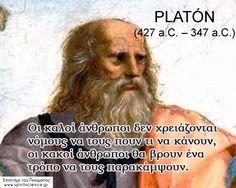 Οι καλοί άνθρωποι δεν χρειάζονται νόμους να τους πουν τι να κάνουν, Wise Man Quotes, Men Quotes, Big Words, Perfect Word, Wise Men, Ancient Greek, Slogan, Advice, Wisdom