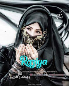 Write Name On Gorgeous Hijab Girl Insta Dp Stylish Hijab, Stylish Girl, Holding Hands Images, Ramadan Dp, Insta Dp, Hijab Dp, Black Hijab, Facebook Dp, S Love Images