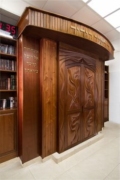 Among his works, custome made designer furniture, synagogue furniture, such as aronot kodesh and wood art (wood sculptures). Synagogue Architecture, Made Design, Jewish Synagogue, Wood Sculpture, Sculptures, Jewish Art, Torah, Judaism, Wood Art
