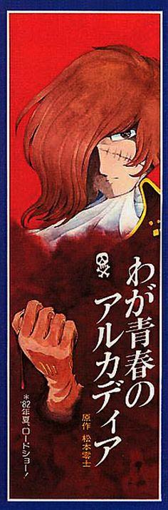 Captain Harlock = Albator, le corsaire de l'espace.Created by Leiji Matsumoto.