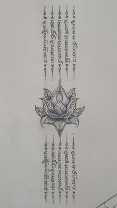 Muay Thai Tattoo symbols and meanings - Five lines Sak Yant tattoo pattern - Tatouage Yantra, Yantra Tattoo, Sak Yant Tattoo, 1 Tattoo, Mandala Tattoo, Back Tattoo, Tattoo Neck, Maori Tattoos, Tattoo Down Spine