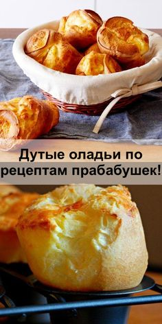 Cookie Recipes, Dessert Recipes, Desserts, Good Food, Yummy Food, Russian Recipes, No Cook Meals, Cookie Dough, Delish
