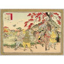 安達吟光: Hunting with Hawk - Abbreviated Japanese History - Artelino