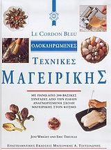 Le cordon bleu, ολοκληρωμένες τεχνικές μαγειρικής Le Cordon Bleu, Oatmeal, Beef, Breakfast, Food, The Oatmeal, Meat, Morning Coffee, Rolled Oats