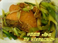 Stewed Fish Fillet in Taiwanese soy sauce  http://yumyumbites.blogspot.com/2012/07/lunch-in-taiwanese-tea-room.html