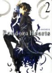 Pandora Hearts, Tome 2 par Jun Mochizuki
