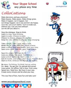 #collocations #poem - #yss