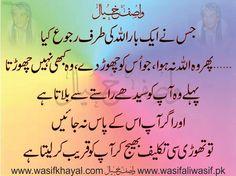 Allah ji loves u alot
