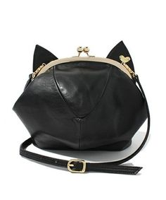 How cute is this purse!