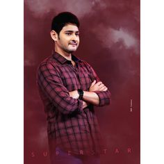 Love Wallpaper Backgrounds, Black Background Wallpaper, Wallpaper Pictures, Mobile Wallpaper, Background Images, Mahesh Babu Wallpapers, Free Video Background, Photo Poses For Boy, Actors Images