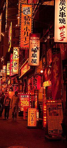Tokyo by night, Japan via cynthia reccord