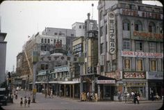 Isezaki Street, Yokohama, Japan From the when my father was stationed in Japan as a clerk typist for the U. Retro Pictures, Old Pictures, Old Photos, Yokohama, Atami, Cyberpunk City, Tokyo Streets, Old Photography, Japan Photo