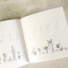 【再入荷】 詩画集「せんのえほん」