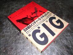 「東京ロッカーズ」は時代の言葉である。それは'78年当時、日本のロックシーンにあっていわゆるアングラの人びとが、自ら積極的宣伝、連続ギグ、自主レコードの制作販売等を伴う一連のロックムーブメントの核をいい、S-Ken,Mr.KITE, リザード,ミラーズ,FRICTIONの5バンドを示した。(本書より) 1978年より1986年までの東京のロックシーンを撮った名作写真集。