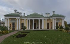 Agate, Rooms, Mansions, House Styles, Home Decor, Russia, Bedrooms, Decoration Home, Manor Houses
