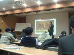 충무아트홀 컨벤션센터 SNS 전략 강의