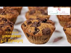 Κεκάκια μπανάνας με βρώμη χωρίς ζάχαρη | Oats banana muffins without sugar | Sweet Alice | Ε13 - YouTube Sweet Desserts, Sweet Recipes, Cake Recipes, Healthy Sweets, Healthy Snacks, Healthy Recipes, Muffin, Ice Cream, Cupcakes