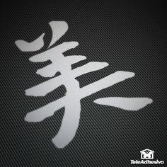 Pegatina belleza - Beauty #vinilo #adhesivo #decoracion #pegatina #chino #japonés #tatuaje #TeleAdhesivo