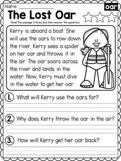 R-Controlled Vowels Reading Passages - Comprehension - PAPER & DIGITAL
