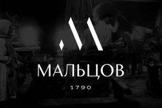 Studio Transformer: Maltsov