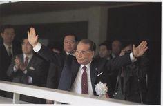 Daisaku Ikeda SGI President and my Teacher