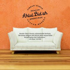 Learn Islam, Islamic Quotes, Love Seat, Learning, Design, Home Decor, Decoration Home, Room Decor, Studying