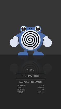 Poliwhirl by WEAPONIX