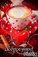 Good morning it's coffee time ~. Coffee Gif, Coffee Images, Coffee Latte, Coffee Break, Coffee Cups, Espresso Cups, Good Morning Coffee, Good Morning Love, Good Morning Greetings