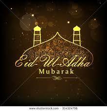 Best 101 Eid Mubarak Wishes 2018 – Eid Mubarak Messages