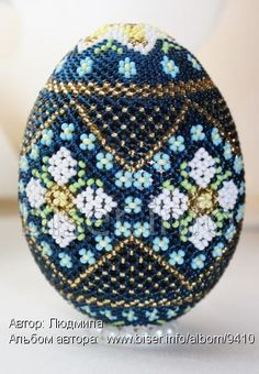 Russian beaded egg