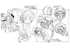 http://animatorexpo.com/img/title_21/mecha/28.jpg